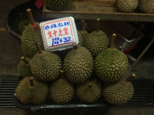 durian - its natural casing